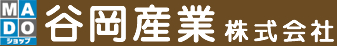 谷岡産業株式会社